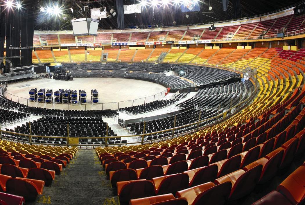 Palacio de los Deportes visto desde adentro